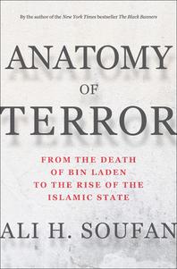 Anatomy of Terror by Ali H Soufan.jpg