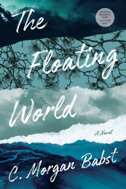 The Floating World by Morgan C Babst.jpg